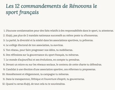 renovons-le-sport-12-commandements